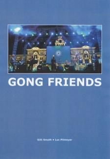GONG FRIENDS