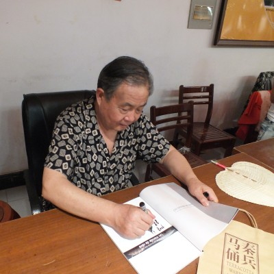 Yang Ji De